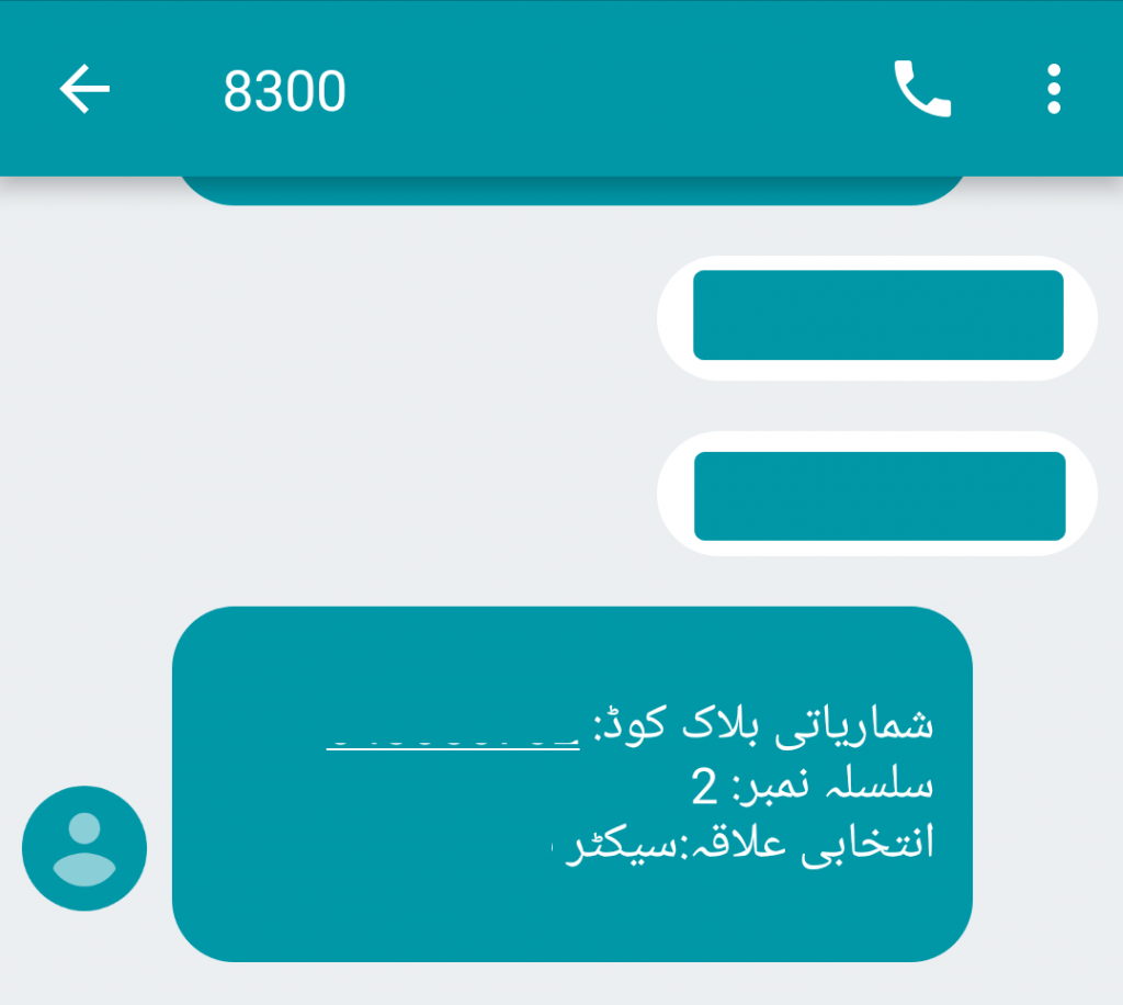 find-your-polling-station-8300-sms